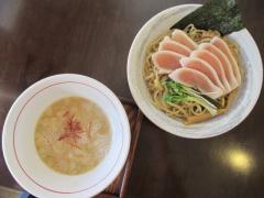 麺や しき【五】-4