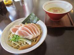 麺や しき【五】-5