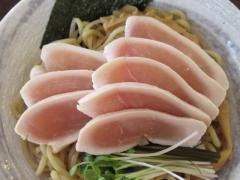 麺や しき【五】-6