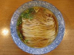 【新店】麺屋 鶴若-5