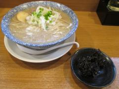【新店】麺屋 鶴若-10