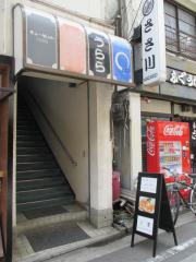 【新店】灰汁中華 ノ貫-6