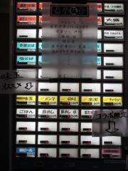 煮干狂會ブレゼンツ『麺処 晴』創業1周年記念イベント-17