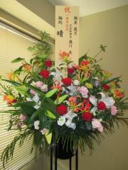 煮干狂會ブレゼンツ『麺処 晴』創業1周年記念イベント-29