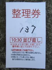 『中華蕎麦 とみ田』×『麺屋 一燈』コラボイベント-7
