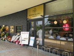 【新店】もりずみキッチン-1