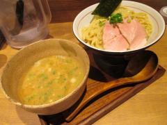 麺と心 7【弐】-6