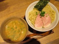 麺と心 7【弐】-7