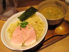 麺と心 7【弐】-8