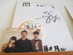 中華そば 閃【壱拾】-6