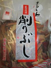 麺屋 玲【参】-7