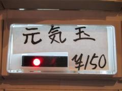 つけめん 中華そば 鈴蘭【六】-3