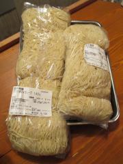 【新店】麺屋 鯱-6