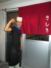麺や しき【七】-2