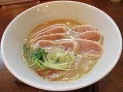 麺や しき【七】-6