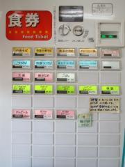 中華そば 頓知房【弐】-3