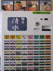 麺屋 清水【四】-4
