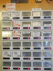 麬にかけろ 中崎壱丁 中崎商店會 1-6-18号ラーメン【壱九】-2