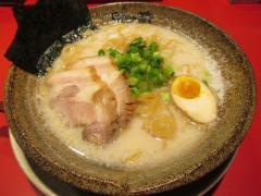 越後秘蔵麺 無尽蔵 花園家-9