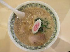 麺屋 忍-5