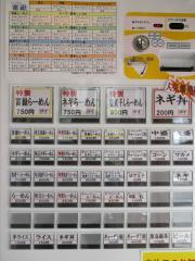 【新店】らーめん 富嶽-2