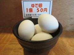 【新店】らーめん 富嶽-9