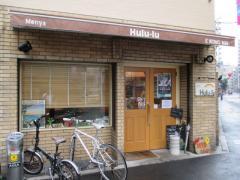 麺屋 Hulu-lu【弐】-1
