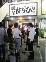 麺屋 はなび 高畑本店【五】-1