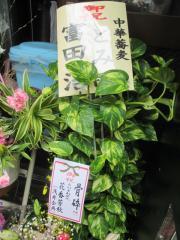 【新店】とんこつ麺屋 骨砕-3