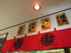 【新店】とんこつ麺屋 骨砕-9