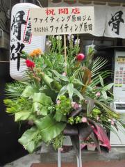 【新店】とんこつ麺屋 骨砕-10