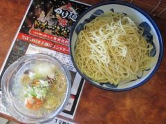 つけ麺 目黒屋【参五】-5