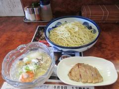 つけ麺 目黒屋【参五】-7