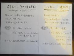 【新店】ストライク軒-5