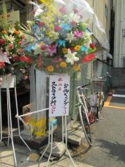 【新店】ストライク軒-15