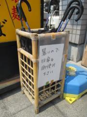 中華そば 無限【壱八】-9