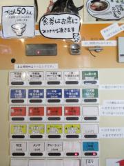 【新店】牛薫る麺処 嵐風-4