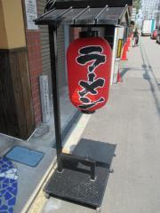 【新店】牛薫る麺処 嵐風-13