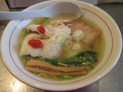 麺屋 温鶏-5