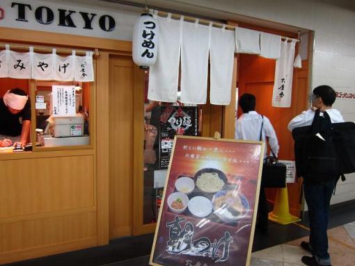 六厘舎TOKYO(外観)