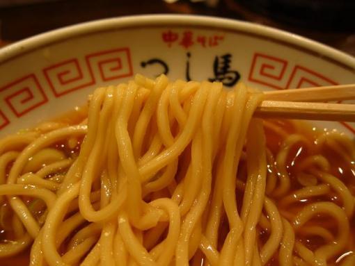 つし馬(麺)