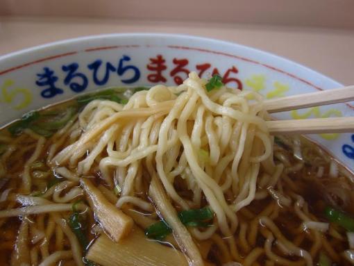 まるひら(麺)