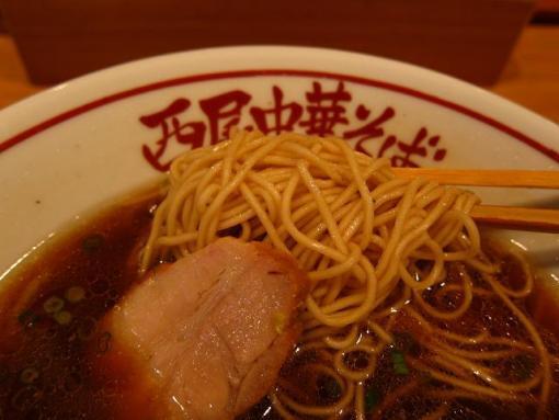 西尾中華そば(麺)
