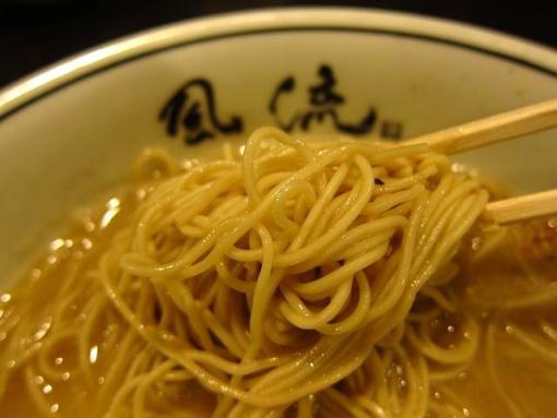 風流(麺)