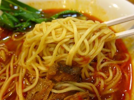 ヴォーノ(麺)