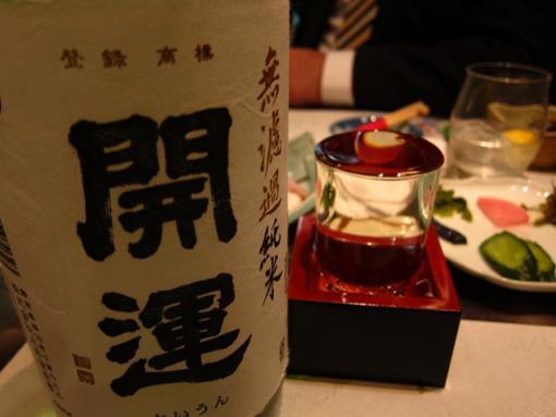 開運@きんどん(20101228)