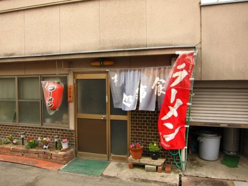 大亀食堂(外観)