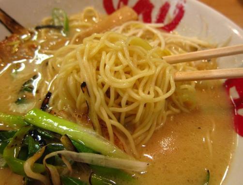 若貴(麺)