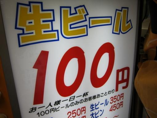 20110515_004.jpg