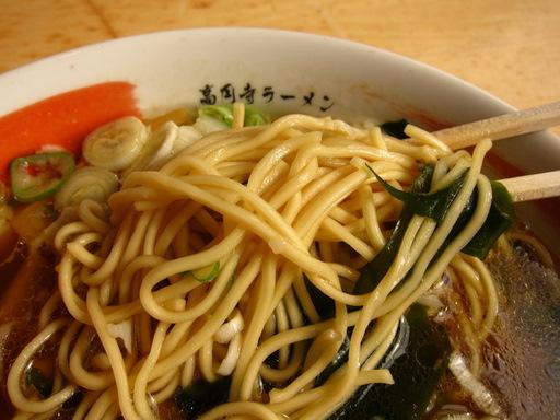 タロー軒(麺)